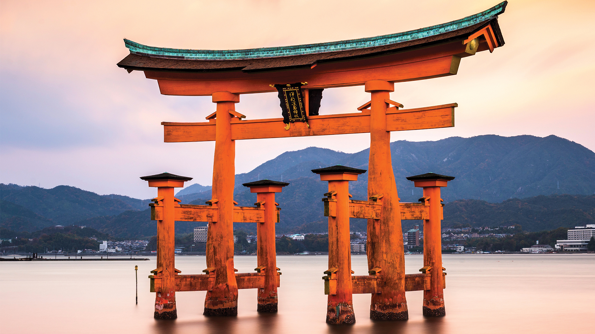 Floating gate of Itsukushima Shrine